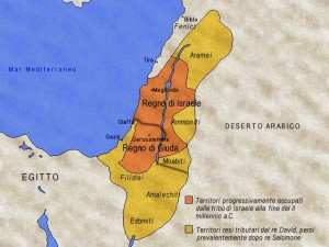 Le terre d'Israele