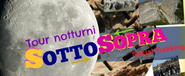 Venerdì 31 Luglio con la luna piena alla scoperta di Tuvixeddu